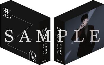 JUNHO_BOX_sample.jpg